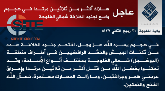IS Claims Killing 30+ Iraqi Forces in Fallujah