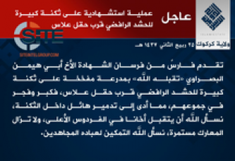 "IS Claims Suicide Bombing Causes ""Huge Destruction"" in Iraqi Military Barracks in Kirkuk"