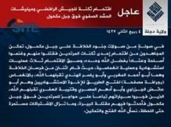 IS Claims Suicide Raid Involving Egyptian, Indian, Moroccan, and Saudi Fighters in Northern Iraq