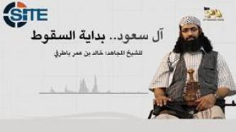 AQAP Official Incites for Revenge for Saudi Execution of Prisoners