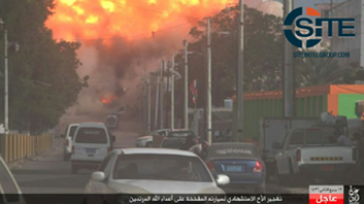 IS Claims Suicide Bombing in Aden by Dutch Fighter