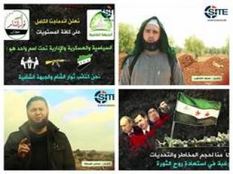 Levantine Front and Thouwar al-Sham Announce Merger, Call upon Opposition Factions to Unite