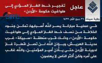 "IS' Sinai Province Claims Pipeline Bombing, Says ""Not One Drop of Gas"" Will Reach Jordan Unless Baghdadi Gives Permission"