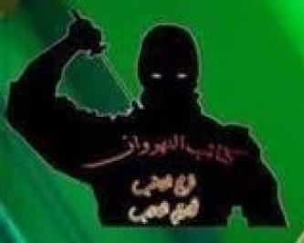 Al-Nahrawan Battalions Announce Re-Initiating Activity, Accuse NF and Jund al-Aqsa of Cooperating with Regime