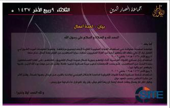 Ansar Dine Claims Two Attacks on French and MINUSMA Forces in Mali