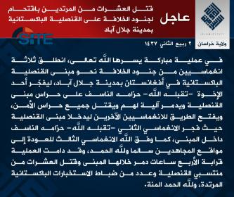 IS' Khorasan Province Claims Suicide Raid on Pakistani Consulate in Jalalabad