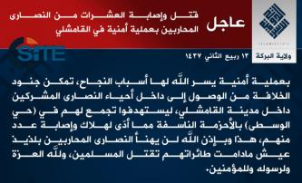 IS Claims Killing, Wounding Dozens of Christians in Bombings in Qamishli