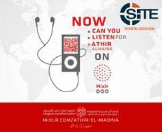 Ansar al-Shariah in Libya Begins Streaming Radio Broadcast on Mixlr