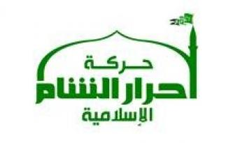 Ahrar al-Sham Claims Killing High-Ranking Russian Generals in Car Bombing near Lattakia