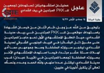IS Claims Killing 16+ PKK Fighters in Two Suicide Bombings in Shaddadi