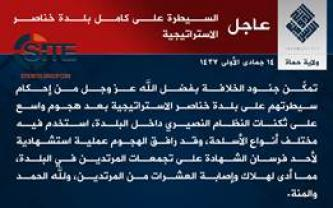 IS Claims Seizing Control Over Entirety of Strategic Syrian Town of Khanasir
