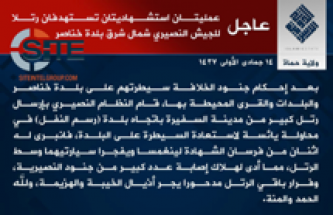 IS Claims Two Suicide Bombings on Regime Forces in Hama
