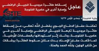 IS Claims Downing Iraqi Helicopter, Hitting Another in al-Fallujah