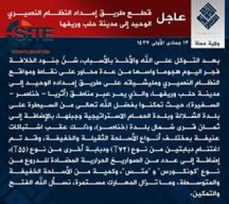 IS Claims Cutting Off Sole Supply Route to Syrian Regime in Aleppo, Capturing Towns and Villages