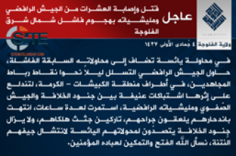 IS Claims Killing Dozens of Iraqi Soldiers Near Karma in Fallujah, Iraq