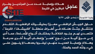 IS Claims Killing and Wounding Several Iraqi Soldiers near Karma