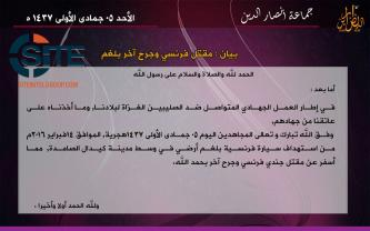Ansar Dine Claims Landmine Blast in Kidal Killing French Soldier
