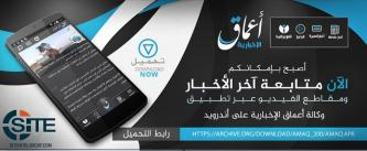 'Amaq News Agency Releases Updated Android App