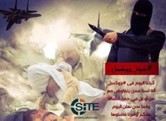 Pro-IS Media Groups Produce Celebratory, Threatening Images for Post-Brussels Campaign