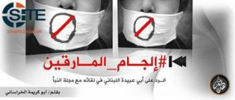 Anti-IS Jihadi Media Group Publishes Refutation of Allegations Raised by al-Qaeda Defector in al-Naba Newspaper