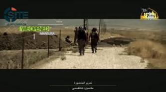 "TIP Video Promotes Victories in Syria, Calls Muslims to ""Join the Jihad"""