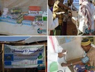 "Shabaab Photos Show ""Wide-Scale Medical Campaign"" in Southwest Somalia"
