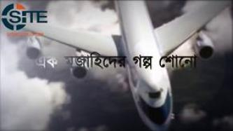 "IS-Affiliate Furat Media Releases English-Subtitled Video for Bengali Chant ""Story of a Mujahid"""