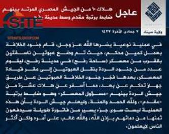 "IS' Sinai Province Claims ""Unique"" Operation Involving Explosives Brought into Army Camp in Rafah"