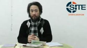 Video Released of Japanese Journalist Kidnapped in Jisr al-Shughur, Syria
