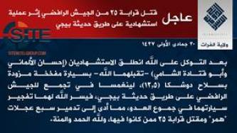 IS Claims Killing Nearly 25 in Suicide Bombing Involving German Fighter in Anbar