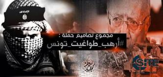 IS Supporters Call for Jihad in Tunisia with Social Media Campaign