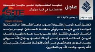 IS Claims Suicide Bombing at Dagestani Police Checkpoint in Sirtych