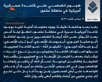 "IS Claims 4-Man Suicide Raid on ""American Military Base"" in Northern Iraq"