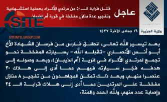 IS Claims Killing 54 Kurds in Suicide Bombing, House Detonations West of Sinjar