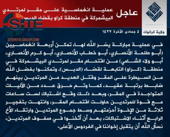 IS Claims Four-Man Suicide Raid on Peshmerga HQ in Dibis District, Kirkuk