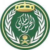 Caliphate Cyber Army Claims Hacking KSA Royal Guard Website, Dumps Alleged Data