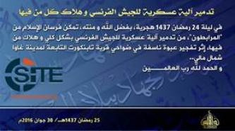 AQIM Claims Bombing French Military Vehicle in Malian City of Gao