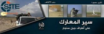 IS Releases Photos of Attacks on Kurdish Forces Near Mount Sinjar
