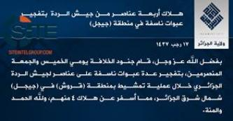 IS Claims Killing Four Algerian Soldiers in IED Attacks in Jijel