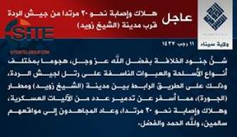 IS' Sinai Province Claims Killing, Wounding Nearly 20 Egyptian Soldiers in Attack Close to Sheikh Zuweid