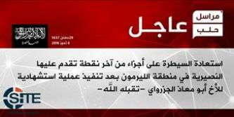 Nusra Front Claims Attacking a Regime Checkpoint in Western Qalamoun