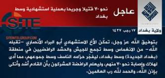 IS Claims Killing, Wounding Nearly 70 in Suicide Bombing in Baghdad al-Jadida