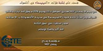 Ansar Dine Claims Mortar Strike on MINUSMA Barracks in Aguelhok (Mali)