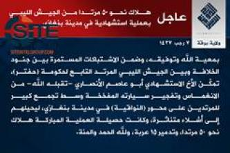 IS Claims Killing Nearly 50 Libyan Soldiers in Suicide Bombing in Benghazi