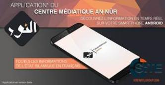 IS French Division Releases Android App to Access Translated Material, Android/Mac/Windows Guides