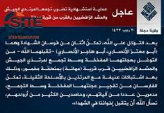 IS Claims Double Suicide Bombing on Iraqi Soldiers, Popular Mobilization Forces in Makhmour