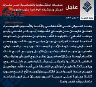 IS Claims Double Suicide Bombing, 4-Man Suicide Raid on Iraqi Military Positions in al-Fallujah