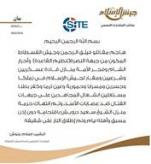 Jaish al-Islam Condemns Transgression by Rebel Fighters in Damascus, Ahrar al-Sham Denies Involvement