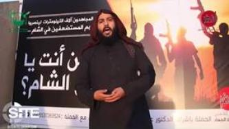 Jihadi Cleric Urges Scholars in Syria to Recruit Fighters for Mobilization Campaign