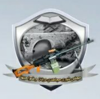 Mujahideen Shura Council in Derna (Libya) Claims Liberating City from IS